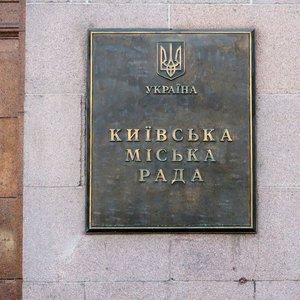 Депутата Киевсовета подозревают в краже шести земельных участков