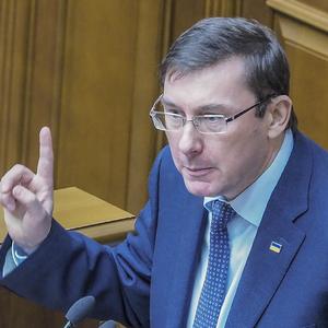 Луценко в ООН: В Украине в 2017 году наказали 1700 коррупционеров