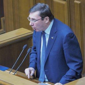 Луценко пригрозил судье ответственностью за закрытие дела Кернеса