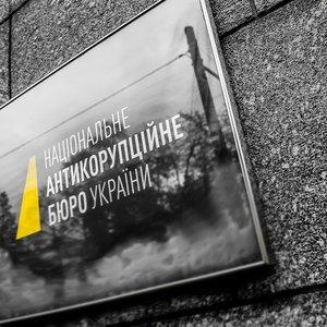 Труханову й ще сімом вручили обвинувачення у справі про Краян