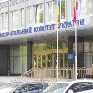 Канадская Fairfax купит еще одну украинскую страховую компанию