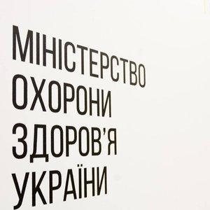 Сибірська виразка в Одеській області: МОЗ підтвердило 1 випадок