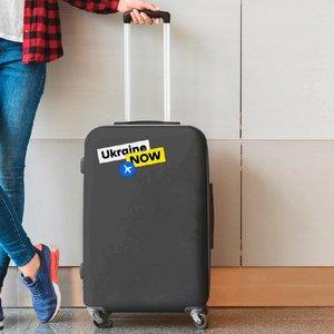 """МЭРТ не будет использовать для туризма новый бренд """"Ukraine NOW"""""""