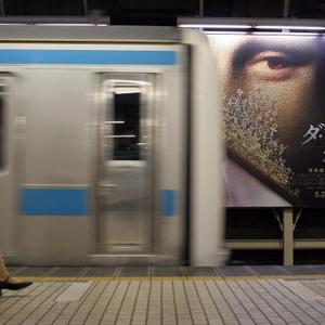 Немає ніяких виправдань: в Японії потяг рушив на 20 сек раніше