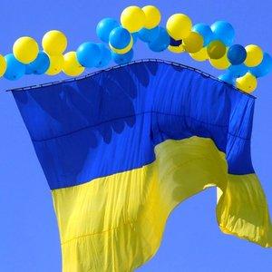День флага Украины: мифы о происхождении символа государства