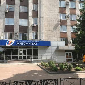 Прокуратура проводит более 20 обысков в Киевоблгазе и Житомиргазе