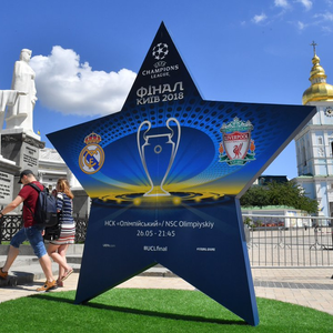 Финал ЛЧ: Рада запретила самовольное использование символики УЕФА