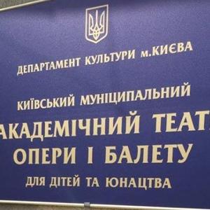В Киеве на взятке задержали руководителя театра - прокуратура