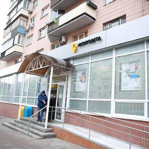 В Укрпочте пригрозили прекратить доставку пенсий