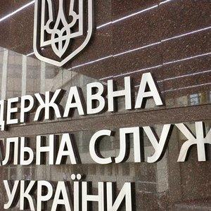 Официально: Кабмин дал старт реформе ГФС