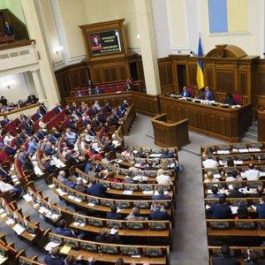 Парламент разблокировал выплаты семьям политзаключенных