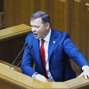 Радикальна партія готова увійти до нової коаліції - Ляшко