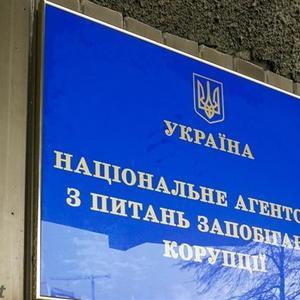 НАПК внесло предписание Насалику из-за конфликта интересов