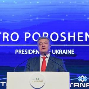 Украина сможет получать газ из Азербайджана - Порошенко