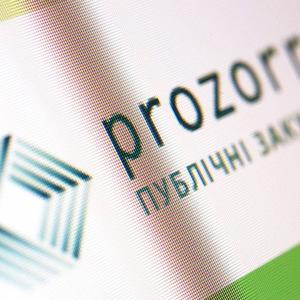 Власти Днепра хотят найти способ обойти ProZorro при закупках