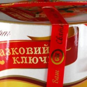 Киевхлеб оштрафован на 330 тыс. грн за торт, похожий на Roshen