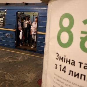 Подорожание проезда в Киеве: новые цены хотят отменить через суд