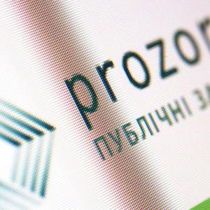 ProZorro усилили искусственным интеллектом