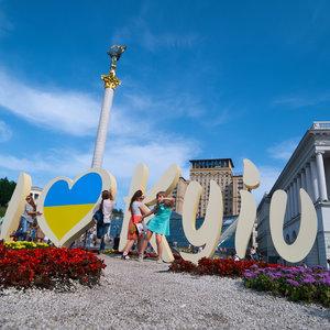 В центре Киева завтра перекроют движение транспорта: карты