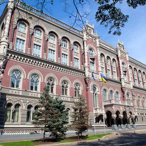 НБУ договорился с Банком Литвы развивать финансовые ноу-хау