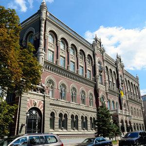 Бизнес ожидает высокую деловую активность в Украине - НБУ