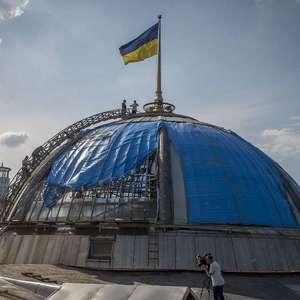 Украинцы заплатят ₴7 млн за ремонт купола над головами нардепов
