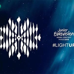 Детское Евровидение-2018: Украина участвует, но денег на него нет