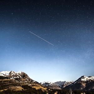 Ученые объяснили, как связаны метеориты и древнейшие породы Земли