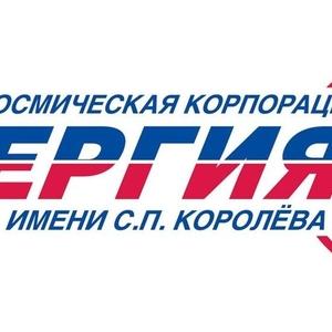 Руководство космокорпорации РФ обвинили в крупном мошенничестве