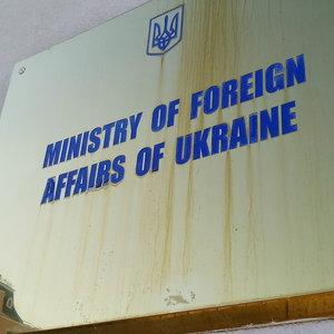 Украина ответила на заявление Венгрии о полуфашистском законе