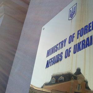 У МЗС пояснили, чому припинили розривати договори із РФ