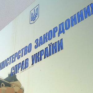 Молдова. МИД Украины считает премьер-министрами и Санду, и Филипа