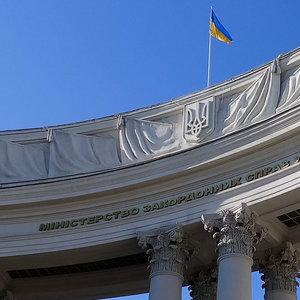 """МИД: """"Выборы"""" в оккупированной Абхазии не признаем"""