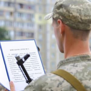 Раде предложили поменять закон о воинской обязанности: что хотят
