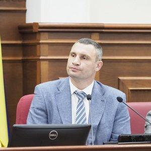УДАР пойдет на выборы в Раду в 2019 году - Кличко