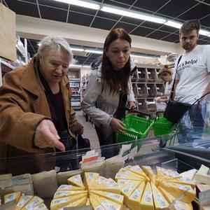 Фонд Let's Help проведет четвертый всеукраинский флешмоб