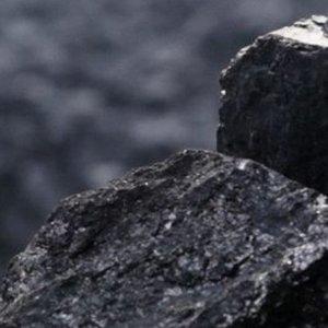Энергетический гигант покупал несуществующий уголь - ГФС