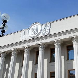 КМІС: Українці вважають суди і Раду найбільш корумпованими