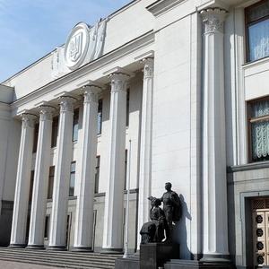 КМИС: Украинцы считают суды и Раду наиболее коррумпированными