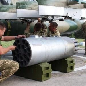 Появилось видео испытаний реактивных снарядов Оскол