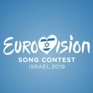Сегодня в Украине выберут представителя на Евровидение-2019