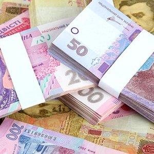 "50 000 гривен вкладчикам от ""Минфина"""
