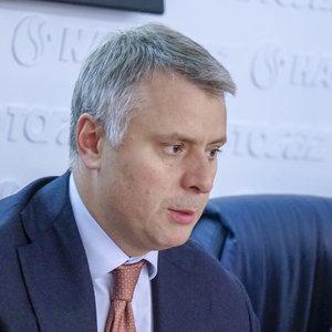 В Нафтогазе отреагировали на решение суда ЕС по Газпрому
