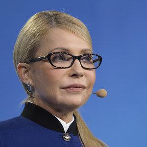 Нашi грошi: У Тимошенко легализовали неизвестные миллионы - видео