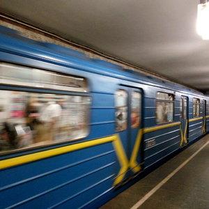 На День Независимости в Киеве закроются две станции метро