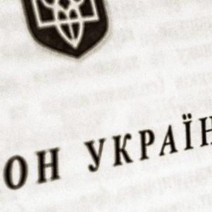 Порошенко подписал закон о развитии образования для особых детей