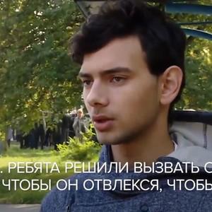Четверо учеников в Керчи пожертвовали собой - видео с очевидцем