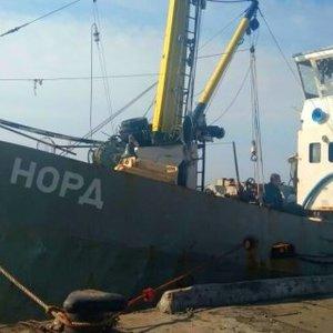 Арестованное судно из Крыма передали агентству по розыску активов