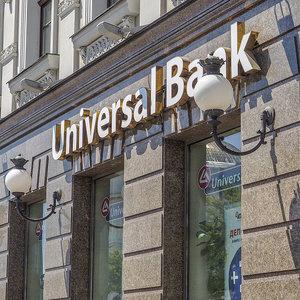 НБУ объяснил, за что оштрафовал банк Тигипко на 14 млн грн