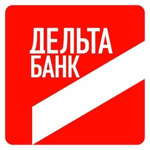 Дельта банку разрешили взыскать с должников 2,6 млрд грн